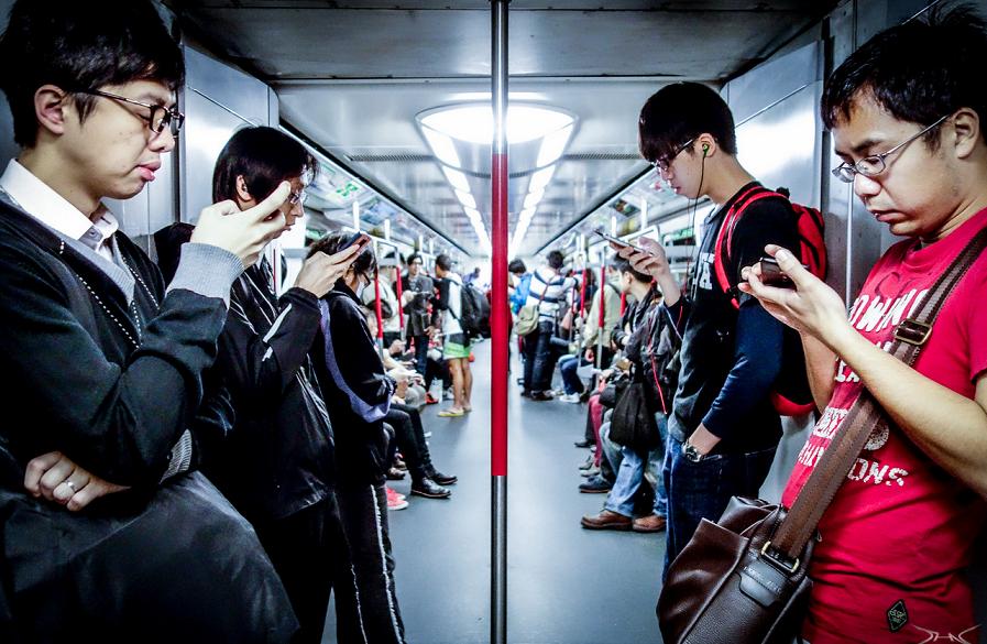 metroihmisetkännykät