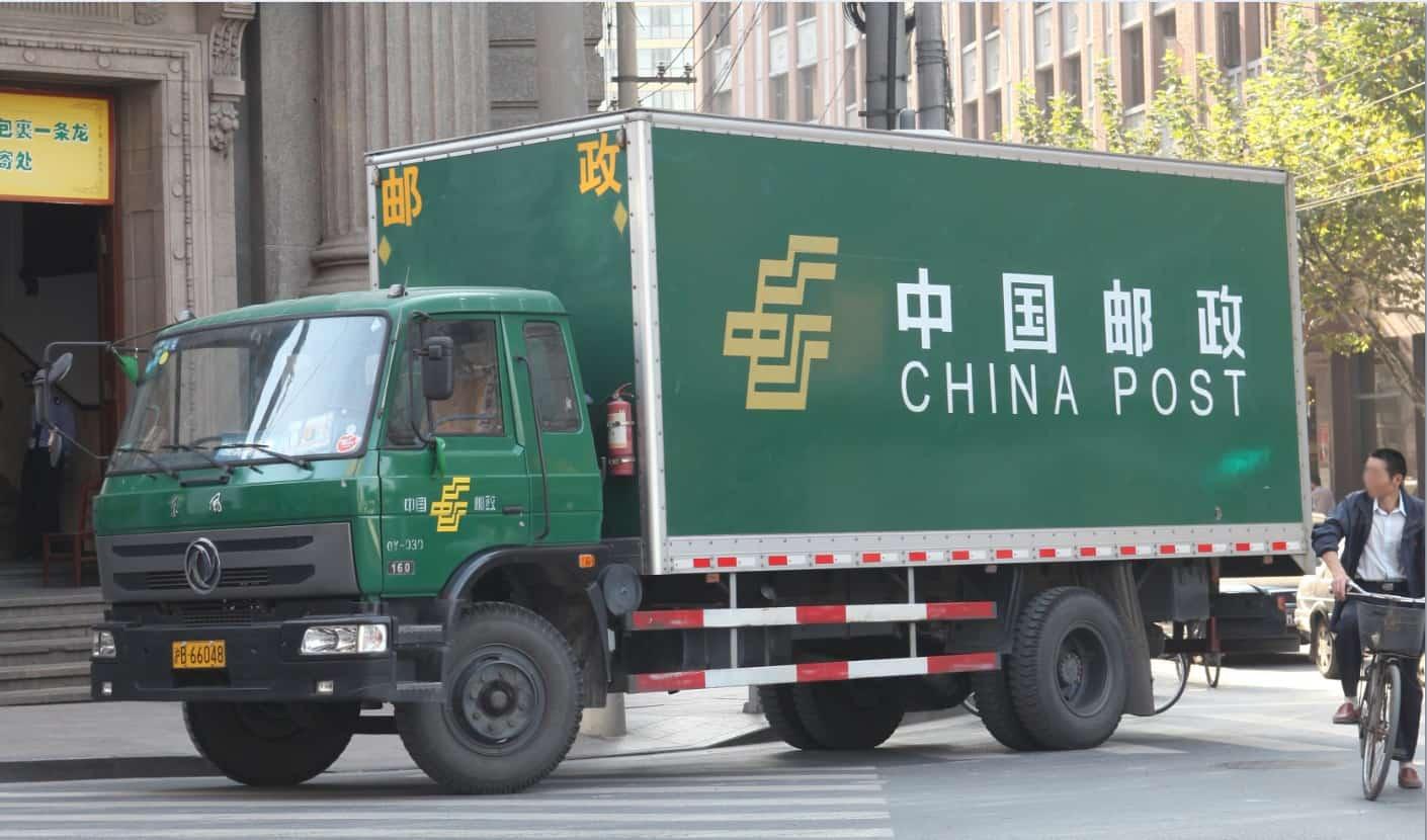 China Post Kiinan Posti